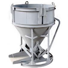 Бадья для бетона БНу-0,5 (воронка, лоток)