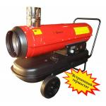 Нагреватель дизельный  непрямого нагрева BGO-30С RenzA