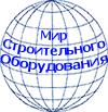 """ТД """"Мир Строительного оборудования"""""""