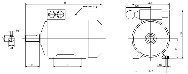 Размеры однофазного электродвигателя с креплением IM1081
