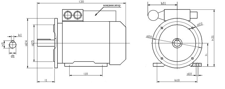 Размеры однофазного электродвигателя с креплением IM2081