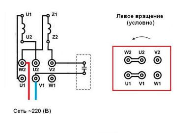 Схема подключения электродвигателя 220В