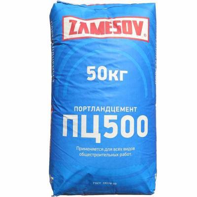 Цемент М-500 (ЦЕМ I 42,5Н) Портланд  50кг