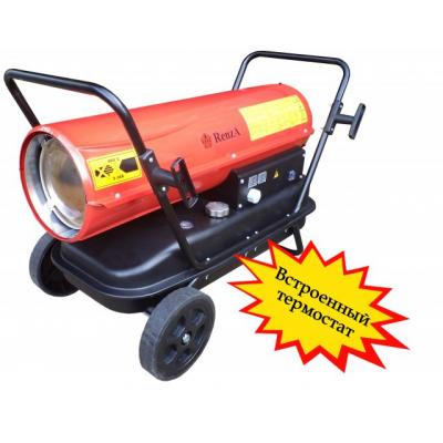 Нагреватель дизельный (с термостатом) BGO-20A RenzA 20 кВт