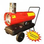 Нагреватель дизельный  непрямого нагрева BGO-20С RenzA 20 кВт