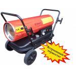 Нагреватель дизельный (с термостатом) BGO-30A RenzA 30 кВт