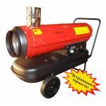 Нагреватель дизельный  непрямого нагрева BGO-30С RenzA 30 кВт