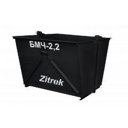 Тара для раствора самораскрывающаяся Zitrek БМЧ-2,2