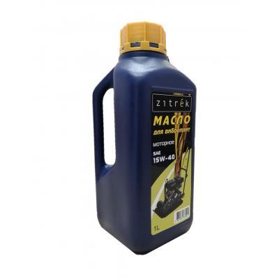 Масло для виброплит Zitrek моторное (1л.)