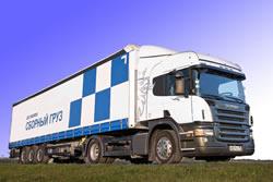 Доставка теплового оборудования транспортными компаниями